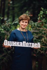 Лариса Стрига